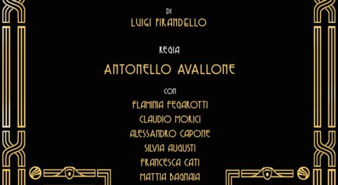 Convenzione col teatro dell'Angelo in Roma