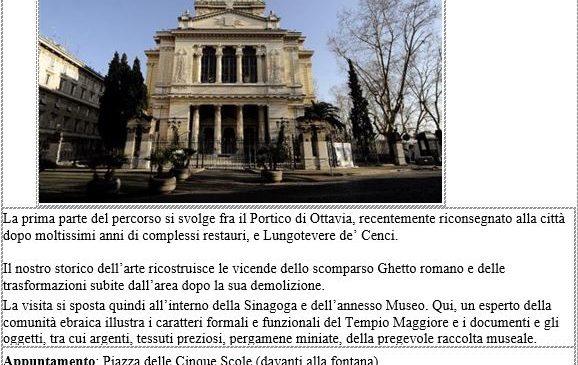 visite guidate in Roma per il prossimo weekend 24-25 febbraio p.v.