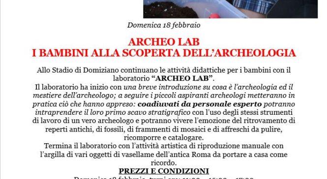 STADIO DOMIZIANO – I BAMBINI ALLA SCOPERTA DELL'ARCHEOLOGIA