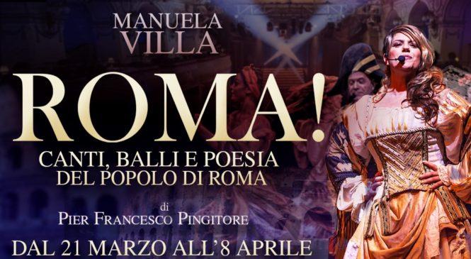 """Salone Margherita – Promozione Speciale """"Roma! Canti, balli e poesia del popolo di Roma"""" con Manuela Villa"""