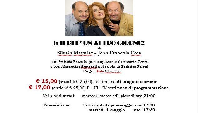 Teatro Manzoni – IERI E' UN ALTRO GIORNO!