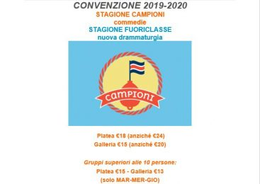 Teatro dei Servi  – Convenzione stagione 2019-2020